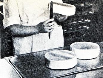 205. Выравнивание крема