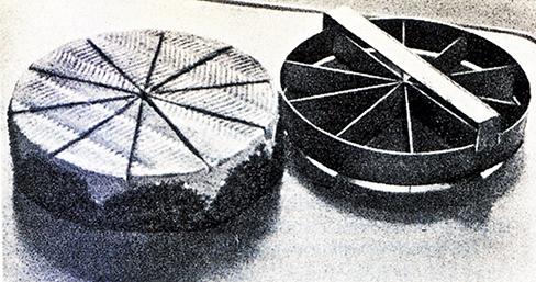 206. Торт разделенный шаблоном